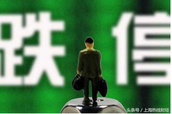 上海热线财经频道--边风炜:全球股市暴跌 中国