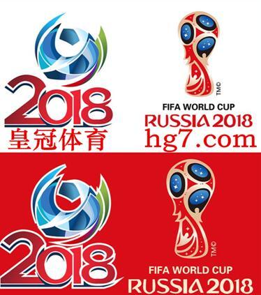 hg0088皇冠2018世界杯在线体育即将确定