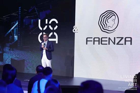 一半艺术一半生活 FAENZA进驻全球30家艺术机构战略发布会热力绽放  第7张