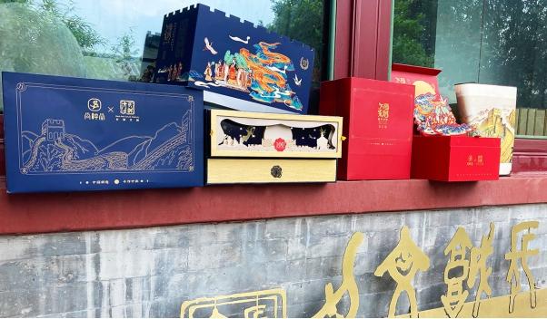 长城文创与尚粹堂达成战略合做,推出联名月饼  第6张