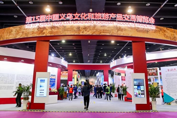 第16届中国义乌文化和旅游产品交易博览会将于9月25日开幕