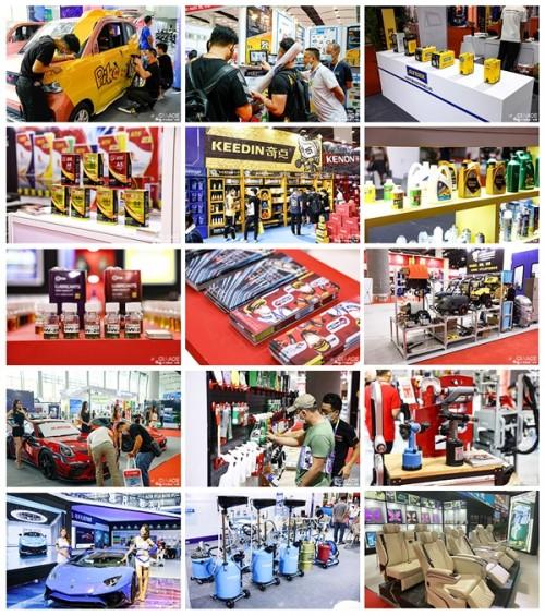 CIAACE:第31届中贸雅森广州展今日开幕,汽车后市场全财产链展大放异彩!  第2张
