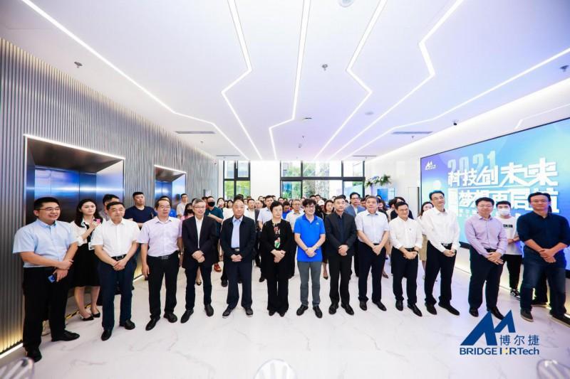科技创将来梦想再启航——博尔捷数字科技集团成立  第2张
