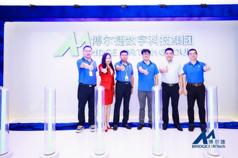 科技创将来梦想再启航——博尔捷数字科技集团成立  第4张