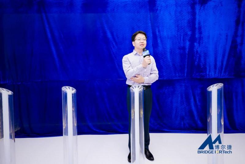 科技创将来梦想再启航——博尔捷数字科技集团成立  第6张