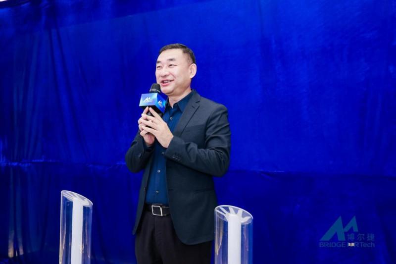 科技创将来梦想再启航——博尔捷数字科技集团成立  第8张