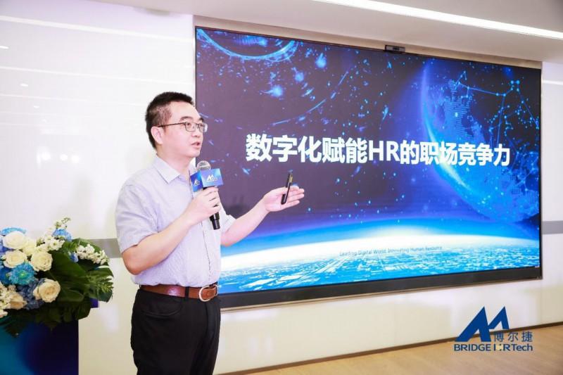 科技创将来梦想再启航——博尔捷数字科技集团成立  第15张