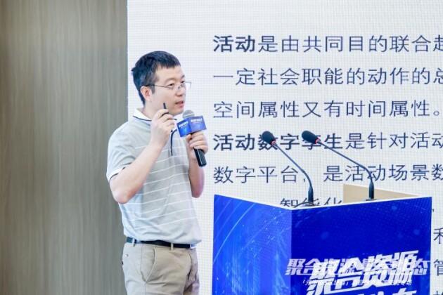 聚合资本·繁荣生态 元宇宙&区块链项目融资路演在京胜利举办  第5张