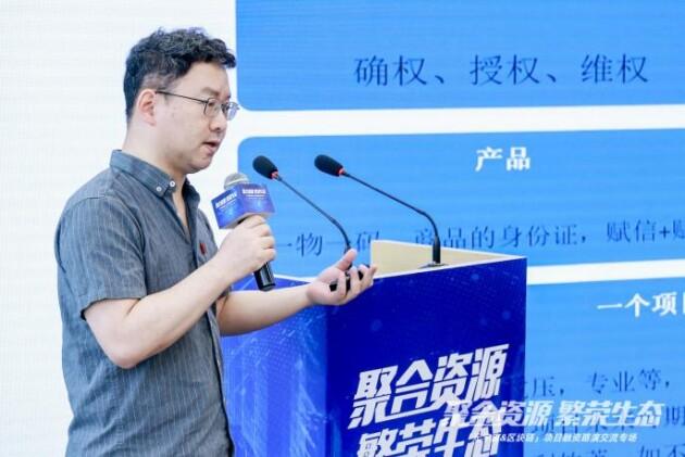 聚合资本·繁荣生态 元宇宙&区块链项目融资路演在京胜利举办  第7张