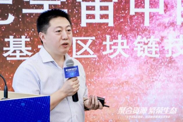 聚合资本·繁荣生态 元宇宙&区块链项目融资路演在京胜利举办  第8张