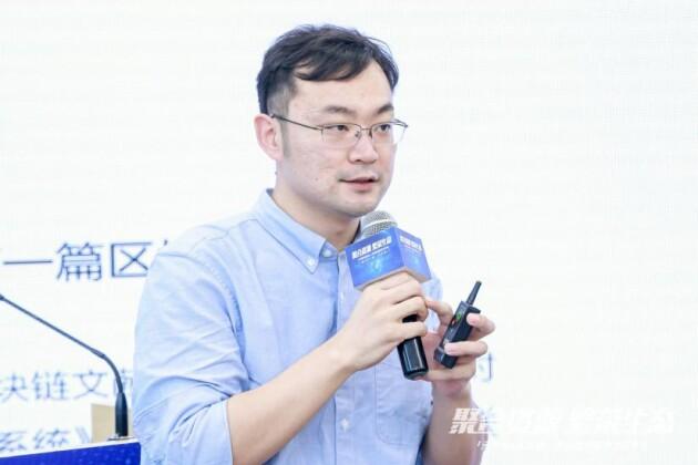 聚合资本·繁荣生态 元宇宙&区块链项目融资路演在京胜利举办  第9张
