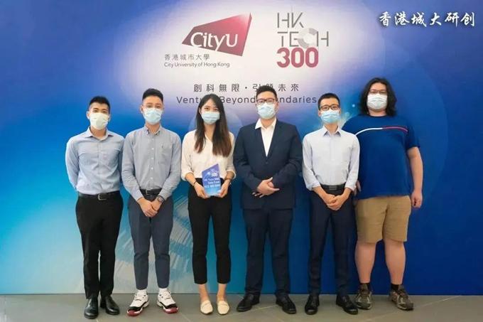 【香港城大HK Tech 300草创故事】i2Cool–被动式辐射造冷涂层 助节能减碳  第5张