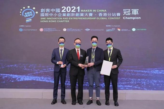 【香港城大HK Tech 300草创故事】i2Cool–被动式辐射造冷涂层 助节能减碳  第6张