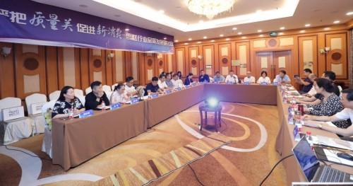 中消协把脉雪糕行业品质发展 钟薛高等企业积极参与