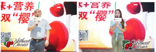 """舌尖上的""""甘旨+营养"""",美国西北樱桃在成都实巴适  第2张"""