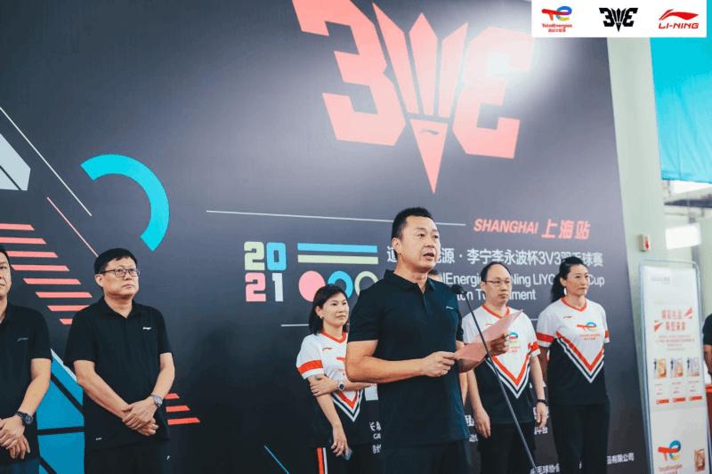 向魔都倡议羽球攻势——2021道达尔能源·李宁李永波杯3V3羽毛球赛上海站开赛  第4张