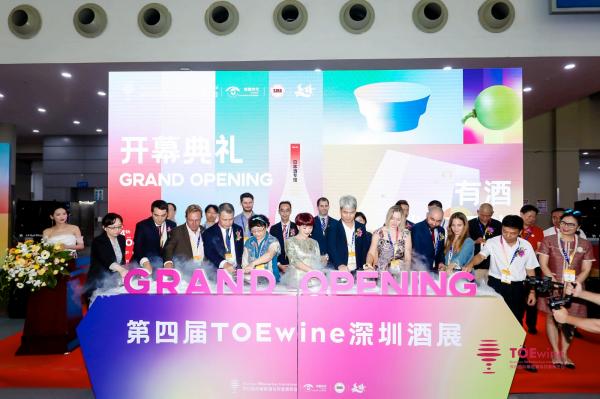 第四届TOEwine深圳酒展落幕,智利葡萄酒脱颖而出  第2张