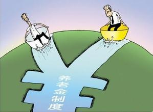 上海热线财经频道--发钱啦!6月15日养老金发放