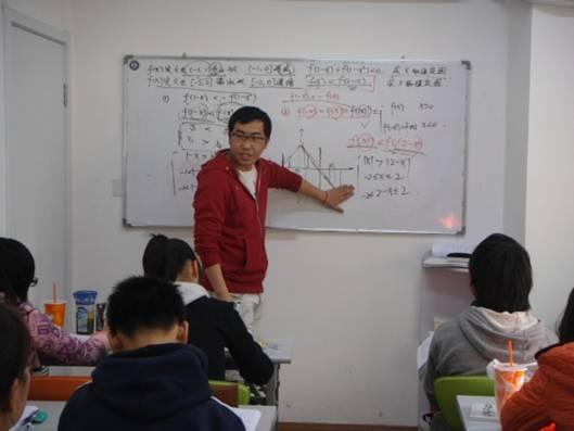 上海热线财经频道-- 上海寒假辅导班火爆 蓝舰