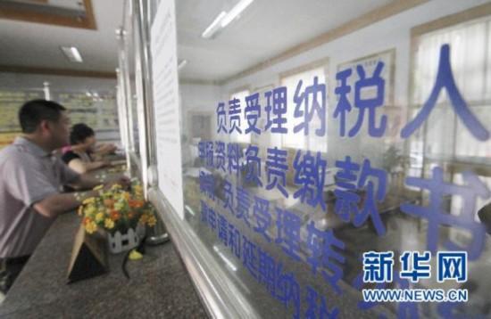 上海热线财经频道-- 个人所得税法修改效果显著