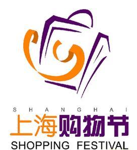 银行网点_三证合一的营业执照_营业网点收入