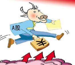 上海热线财经频道-- 一季度券商股票佣金出现同