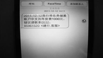 短信提醒 南通技術 網貸口子 網貸培訓班 眾卡