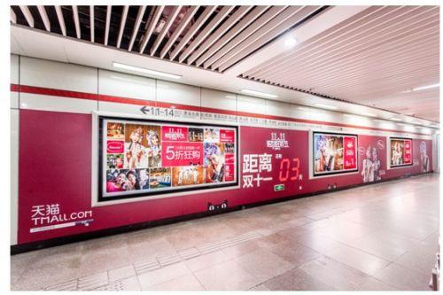 地铁创意互动广告,精彩频现