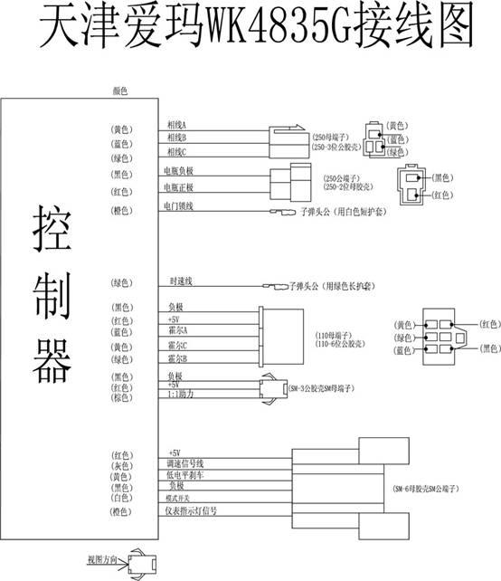 电动车控制器线路图