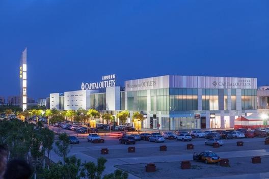 远洋集团认购首创钜大 1329.HK 定向增发股份 涉足国内奥特莱斯产业图片