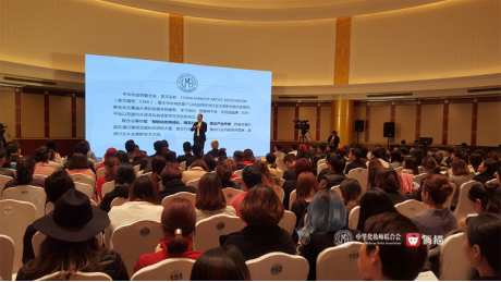 """上海热线财经频道——中华化妆师联合会""""上海宣言"""""""
