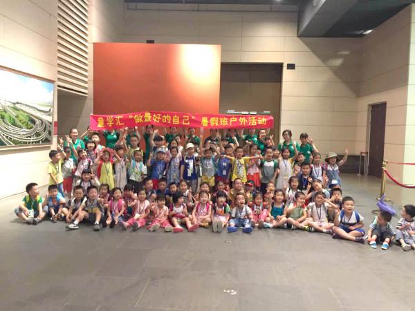 2017童学汇暑假班 充实过暑假,快乐当学霸!(责编保举:数学向导jxfudao.com/xuesheng)